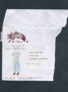 Dress Code 24.10.13